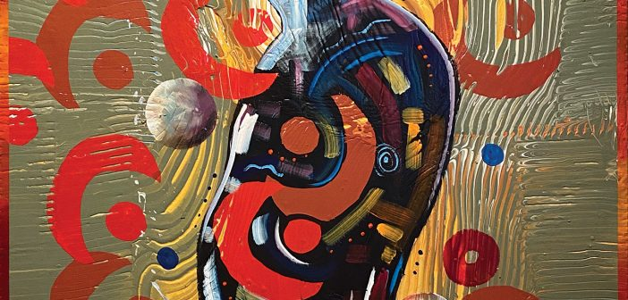 Introspection features new works by David Acevedo